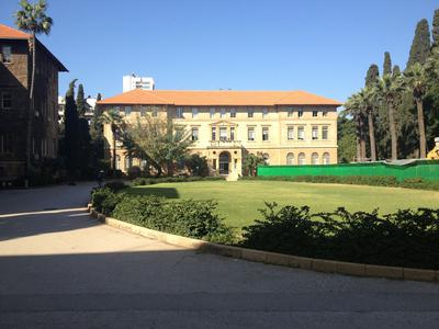 American University of Beirut (building)